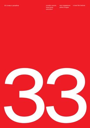 Ca32e1eb4f23722d3b55e428c4b3ebc72f0c91a0