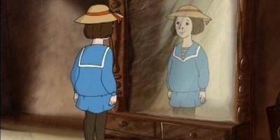 Зеркало Марии