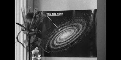 Ты здесь