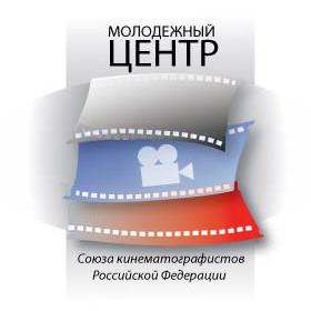 Молодежный Центр Союза Кинематографистов логотип