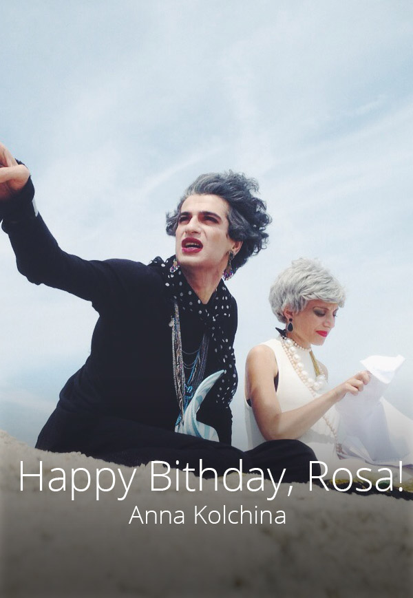 Happy Bithday, Rosa!