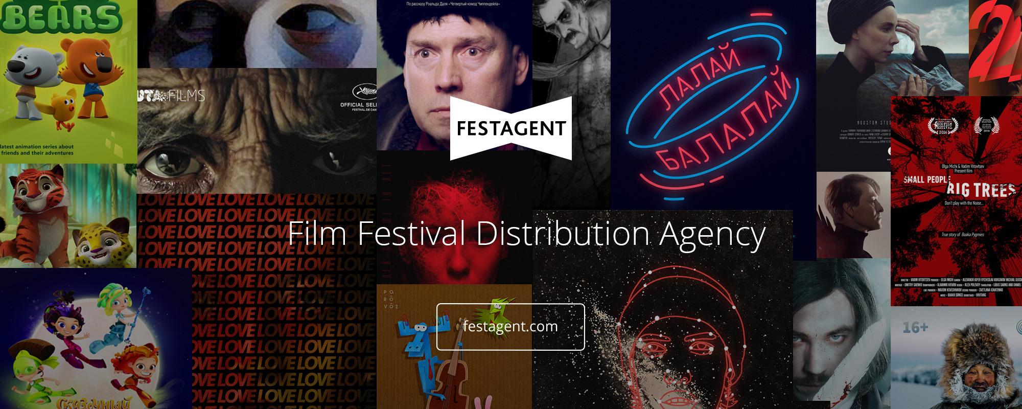 Festagent Film Festival Distribution Agency