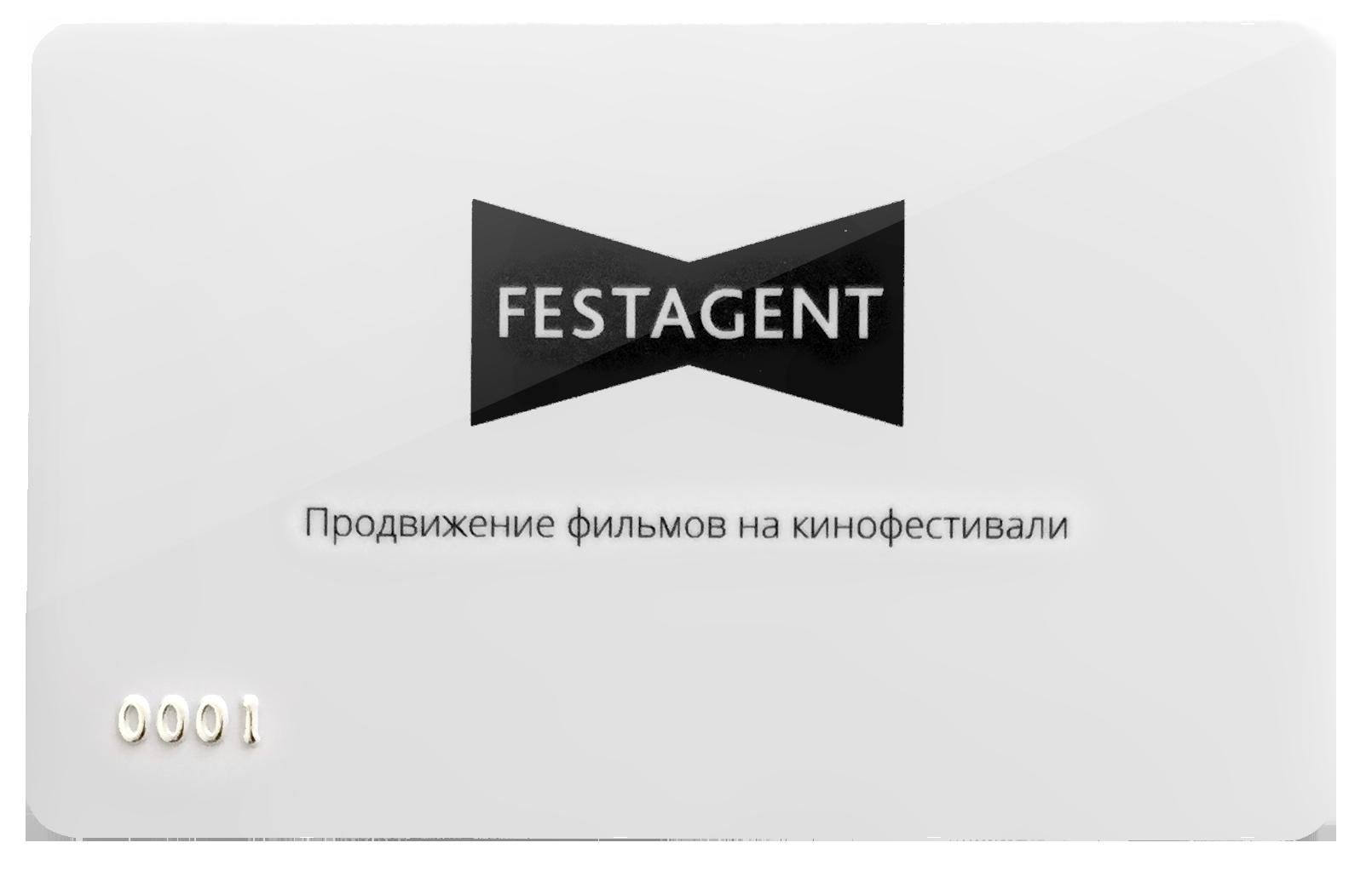 Карта Festagent